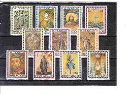 582/92** Année Sainte - Vatikan