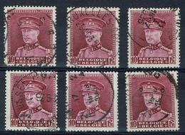 "Belgium, 10f. King Albert I, ""képi"", 1931, VFU  6 Stamps - 1931-1934 Kepi"