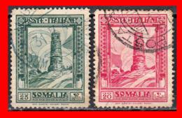 SOMALIA ITALIANA  SELLOS AÑO 1950 TOWER AT MNARA CIROMO - Somalia (1960-...)