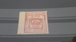 LOT 434707 TIMBRE DE FRANCE NEUF** LUXE POSTAUX PARIS POUR PARIS - Parcel Post