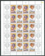 France Feuille Entière YT N°2261/2262 Bicentenaire De L'air Et De L'espace Neuf ** - Feuilles Complètes