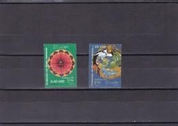 Ecuador Nº 1806 Al 1807 - Ecuador