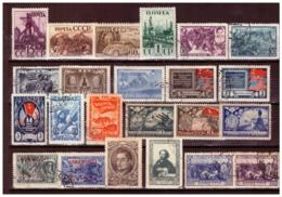 URSS786) 1941-1942-1943-1944 -Lotto 23 Valori USED E MLH - 1923-1991 URSS