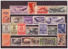 URSS787) 1945-Lotto Dell'Annata 22 Valori USED E MLH* - 1923-1991 URSS