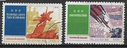 COREA DEL NORD 1974 OPERE DI KIM  SUNG YVERT. 1115-1116 USATA VF - Corea Del Nord