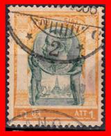 TAILANDIA SIAM AÑO 1905-08 KING CHULALONGKORN - Tailandia