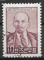 COREA DEL NORD 1960 NASCITA DI LENIN YVERT. 214 USATO VF - Corea Del Norte