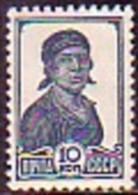 RUSSIA \ RUSSIE - 1938 - Serie Courant - Fraimarken - 1v ** - 1923-1991 USSR