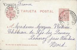 VALLADOLID 9 Aout 1914 Entier Postal Pour Le Château De Lys Les Lannoy Armoirie Toison D'or Texte Debut Guerre 14 - 1850-1931