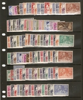 COMMONWEALTH 1949 UPU 75TH ANNIVERSARY OMNIBUS SET COMPLETE 310 STAMPS LIGHTLY MOUNTED MINT Cat £325 - Stamps