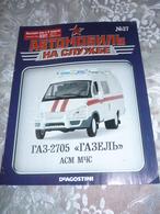 Russian Journal Magazine - In Russian - Car In Service. No. 37, 42, 46, 47, 49. 50, 51, 52, 53, 55, 56, 57, 59. - Auto/moto