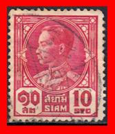 TAILANDIA SIAM AÑO 1928 KING PRAJADHIPOK - Tailandia