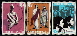 GREECE 1975 - Set Used - Gebraucht
