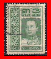 TAILANDIA SIAM AÑO 1912 KING VAJIRAVUDH - Tailandia