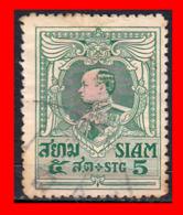 TAILANDIA SIAM AÑO 1920-26 KING VAJIRAVUDH - Tailandia
