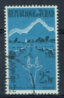 Chad, Lelwel Hartebeest, 1961, VFU - Chad (1960-...)