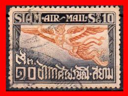 TAILANDIA SIAM AÑO 1925 GARUDA - Tailandia
