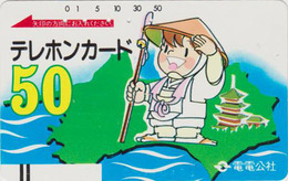 DENDENKOSHA PRE 53 - 370-002 ** 50 U ** - Télécarte Ancienne Japon - Japan Front Bar Phonecard - Balken TK - Japan