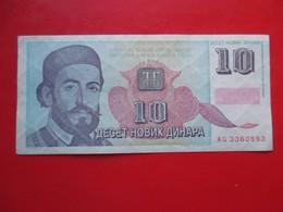 X1- 10 Dinara 1994.Yugoslavia- Circulated. - Yugoslavia