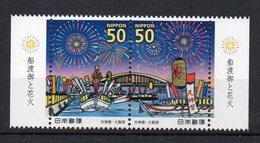 JAPON - JAPAN - OSAKA HOME FESTIVAL - FESTIVAL DE LA VILLE D'OSAKA - 2012 - - Nuevos