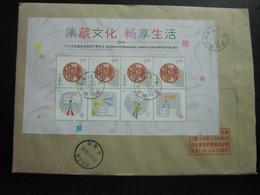 Foglietto  Del 2010  Su Raccomandata ( Souvenir Sheet 2010) - 1949 - ... République Populaire