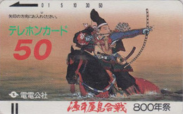 DENDENKOSHA PRE 55 - 370-003 ** 50 U ** - Télécarte Ancienne Japon ONE PUNCH - Japan Front Bar Phonecard - ARCHERY - Japan