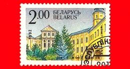 BIELORUSSIA - Nuovo - 1992 - Architettura - Castello Di Nesvizh - 2 - Bielorussia