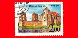 BIELORUSSIA - Nuovo - 1992 - Architettura - Castello Di Mir  2 - Bielorussia