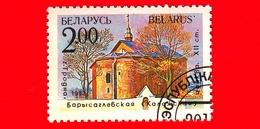 BIELORUSSIA - Nuovo - 1992 - Architettura - Chiesa Di Boris Gleb, Grodno  2 - Bielorussia