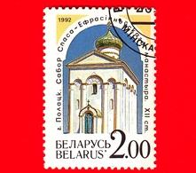BIELORUSSIA - Nuovo - 1992 - Architettura - Chiesa Spaso-Ephrosinia Cloister, Polotsk -  2 - Bielorussia