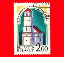 BIELORUSSIA - Nuovo - 1992 - Architettura - Chiesa Spaso-Preobrazhenskaya, Zaslawl -  2 - Bielorussia