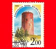 BIELORUSSIA - Nuovo - 1992 - Architettura - Torre Di Kamenets - 2 - Bielorussia