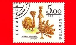 BIELORUSSIA - Nuovo - 1993 - Figure Di Paglia - Giocattoli - Uccelli - 5 - Bielorussia