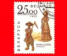 BIELORUSSIA - Nuovo - 1993 - Figure Di Paglia - Giocattoli - Falciatrici Di Polesie - 25 - Bielorussia
