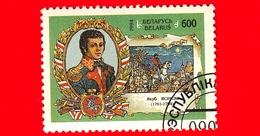 BIELORUSSIA - Nuovo - 1995 - 200° Anniversario Della Rivolta Per La Liberazione - Jacub Jasinskiy (1761-1794), Ritratto - Bielorussia