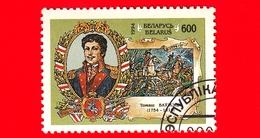 BIELORUSSIA - Nuovo - 1995 - 200° Anniversario Della Rivolta Per La Liberazione - Tomasz Volzhetskiy (1754-1816), Ritrat - Bielorussia