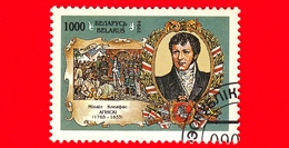 BIELORUSSIA - Nuovo - 1995 - 200° Anniversario Della Rivolta Per La Liberazione - Michail Aginskiy (1765-1833), Ritratto - Bielorussia