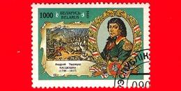 BIELORUSSIA - Nuovo - 1995 - 200° Anniversario Della Rivolta Per La Liberazione - Tadeusz Kostyushko (1746-1817), Ritrat - Bielorussia