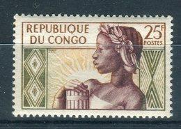 Congo 1959. Yvert 135 ** MNH. - Congo - Brazzaville