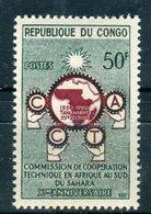 Congo 1960. Yvert 136 ** MNH. - Congo - Brazzaville