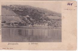 Moldova  Moldavie  Moldawien Bessarabie  Basarabia , River Dniester ,  Postcard - Moldova