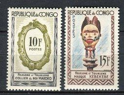 Congo 1963. Yvert 156-57 ** MNH. - Congo - Brazzaville