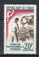 Congo 1964. Yvert 160 ** MNH. - Congo - Brazzaville