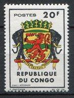 Congo 1965. Yvert 180 ** MNH. - Congo - Brazzaville