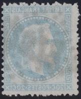 N°29B Impression Recto Verso, Spectaculaire Et Très Rare, TB - 1863-1870 Napoleone III Con Gli Allori