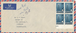 Zambia Air Mail Cover Sent To Denmark Mkushi 13-2-1968 With A Block Of 4 - Zambia (1965-...)