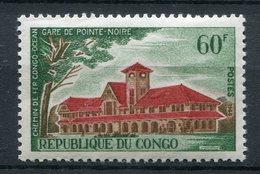 Congo 1966. Yvert 197 ** MNH. - Congo - Brazzaville