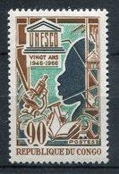Congo 1966. Yvert 198 ** MNH. - Congo - Brazzaville