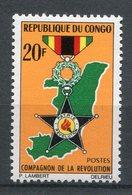 Congo 1967. Yvert  203 ** MNH. - Congo - Brazzaville