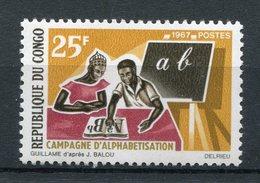 Congo 1967. Yvert  204 ** MNH. - Congo - Brazzaville